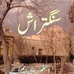 Sangtarash Novel Urdu By Aslam Rahi MA Pdf