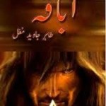 Abaqa Novel By Tahir Javed Mughal Pdf Download