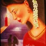 Parastish Novel By Tahir Javed Mughal Pdf Download
