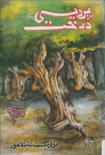 Pardesi Darakht Novel By Naseem Hijazi Pdf
