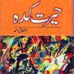 Hairat Kadah By Ashfaq Ahmed Pdf Download