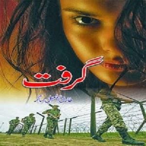 Grift Novel By Tariq Ismail Sagar Pdf