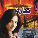 Kaffara Novel By Tariq Ismail Sagar Pdf Download