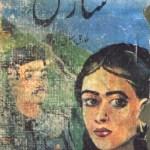 Sazish Novel By Tariq Ismail Sagar Pdf Download