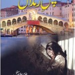 Pas E Zindan Novel By Tahir Javed Pdf Download