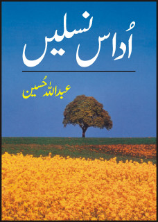 Udas Naslain By Abdullah Hussain PDF Free Download