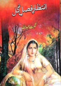 Intezar Fasal e Gul Novel By Nighat Abdullah Pdf