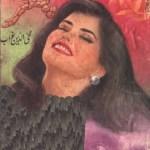 Pathar Novel By Mohiuddin Nawab Pdf Download