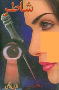 Shatir Novel By Iqbal Kazmi Urdu Pdf