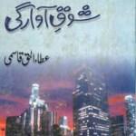 Shoq e Awargi Urdu By Ata Ul Haq Qasmi Pdf
