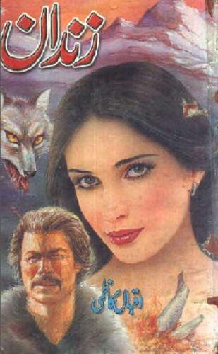 Zindan By Iqbal Kazmi Urdu Novel Pdf
