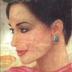 Anhoni Novel By Mohiuddin Nawab Pdf Download
