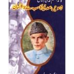 Quaid e Azam Mohammad Ali Jinnah Sardar M Chaudhry Pdf