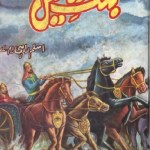 Bint e Neel Novel By Aslam Rahi Pdf Download
