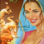 Saza Yafta Pdf By Malik Safdar Hayat Download