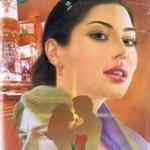 Karb E Ashnai Novel By Tahir Javed Mughal Pdf