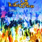 Wo Jo Qarz Rakhte The By Farhat Ishtiaq Pdf