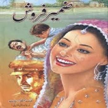 Zameer Farosh by Malik Safdar Hayat