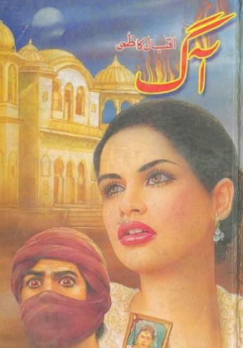 Aag Novel By Iqbal Kazmi Pdf Book