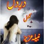 Dar e Dil By Nabeela Aziz Complete Novel Pdf