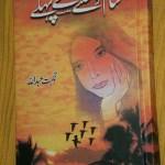 Shaam Dhalne Se Pehle Novel By Nighat Abdullah Pdf