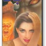 Abana Novel By Shameem Naveed Pdf Free