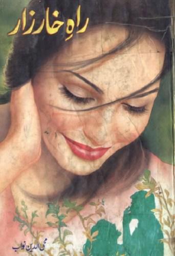 Rahe Kharzar Novel By Mohiuddin Nawab Pdf