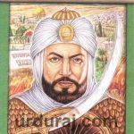 Fateh e Azam Salahuddin Ayyubi By Khan Asif Pdf