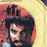 Chiriya Phans Gai Novel By Ahmed Yar Khan Pdf