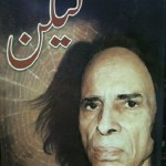 Lekin By Jaun Elia Urdu Poetry Free Pdf Download