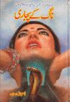 Naag Ke Pujari Novel By Dr Abu Ali Arslan Pdf