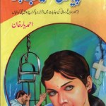 Pyar Ki Saleeb Par Novel By Ahmed Yar Khan Pdf
