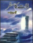 Zaat Ka Safar Novel By Qaisra Hayat Pdf