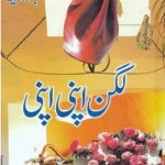 Lagan Apni Apni By Bano Qudsia Pdf Download