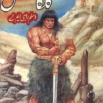 Gilgamesh Novel Urdu By Aslam Rahi MA Pdf