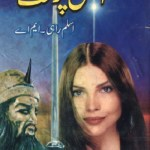 Aatish Parast Novel By Aslam Rahi MA Pdf Free