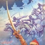Nadir Shah Afshar Novel By Aslam Rahi MA Pdf