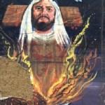 Saqlia Ka Mujahid Novel By Aslam Rahi MA Pdf