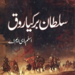 Sultan Barkyaruq Novel By Aslam Rahi MA Pdf