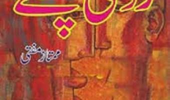Roghni Putlay Afsane By Mumtaz Mufti Pdf Free