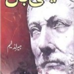 Hannibal Urdu By Harold Lamb Pdf Download