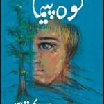 Koh Paima Urdu Afsane By Ahmad Nadeem Qasmi Pdf