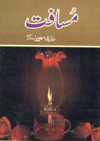 Musafat Novel By Tariq Ismail Sagar Pdf