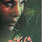 Shrikant Novel By Tariq Ismail Sagar Pdf Download