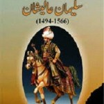 Suleman Aalishan Urdu By Harold Lamb Pdf