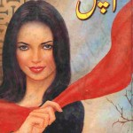 Aanchal Novel By Mohiuddin Nawab Pdf Download