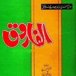 Al Farooq Urdu By Allama Shibli Nomani Pdf