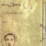 Bal Ek Churail Ke Novel By Ahmed Yar Khan Pdf