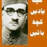 Kuch Yaaden Kuch Batein By Shaukat Thanvi Pdf