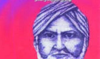 Kulliyat e Mushafi By Ghulam Hamdani Mushafi Pdf